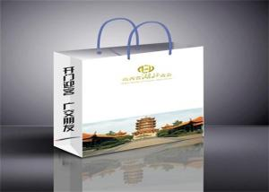 China Full Color Printed Paper Gift Bags Matte Lamination , Custom Printed Bags on sale