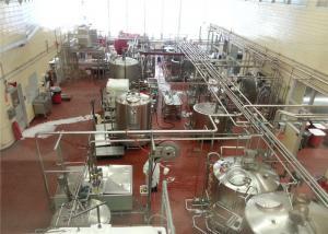 China KQ Series Yogurt Production Line Equipment Low Fat Full Fat UHT 500L 1000L on sale