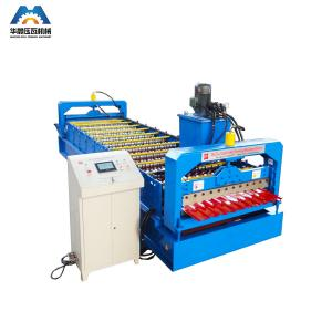 China Factory Prices Making Building Material Wall Panel Metal Roofing Corrugated Tile Roll Forming Machine For Sale on sale