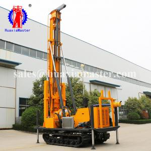 China New condition JDL-300 Mud/Air Drilling rig/JDL-300 drill DTH water well rig/crawler multi-functional water well drilling on sale
