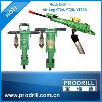 Y6/Y24/ Ty24c/Y28 /Yt24/ Ty28 Hand Hold Air-Leg Penumatic Rock Drill