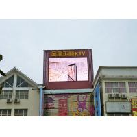 Advertising P12 RGB Full Color LED Panel Outdoor High Definition Screen