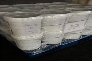 Quality Sugar Free Isomaltooligosaccharide Powder , Tapioca IMO Syrup 900 For Protein for sale