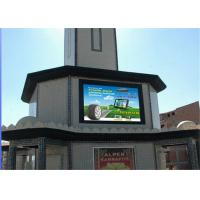 DVI Signal 14 Bits Outdoor LED Advertising Screen P16 For Sports Broadcasting