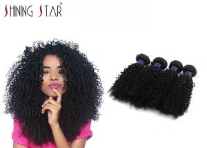 China 100 Remy Hair Natural Color Kinky Curly Hair Weave 4 Bundles on sale