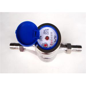 Quality Resident Stainless Steel Water Meter Dry Dial Type Multi Jet for sale