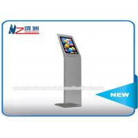 Windows 8 System Digital Signage Kiosk Prepaid Card Vending Terminal Machine
