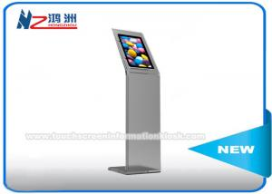 China Windows 8 System Digital Signage Kiosk Prepaid Card Vending Terminal Machine on sale