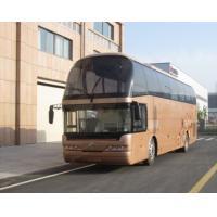 61 Seats Custom Tour Bus , Luxury Long Distance Buses For Passenger Tour