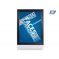 China Aluminum Frame Lockable Light Box A0 High Brightness Advertising Poster Holder on sale