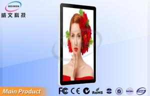 China Small 22 Inch Wall Mounted Digital Signage / Indoor LCD Advertising Player Full Screen on sale