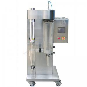China 2L /hour laboratory mini spray dryer For Juice Milk Herb spray drying tower detergent powder plant on sale