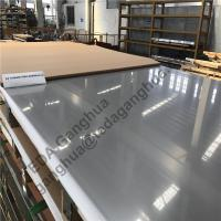 430 201 304 321 316L 310S 2507 317L 904L 2205 stainless steel sheet price per kg with fast delivery