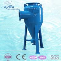 High Efficiency Hydro Desander Cyclone Separator For Chilled Water System