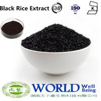 GMP Factory 100% Natural Black Rice Extract 95%Anthocyanin 5%--25%Anthocyandins Free Sample Black Rice Extract Powder