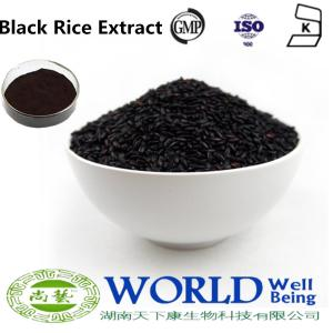 China GMP Factory 100% Natural Black Rice Extract 95%Anthocyanin 5%--25%Anthocyandins Free Sample Black Rice Extract Powder on sale