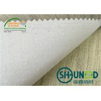 China Class Suit Bonded Interlining , Bump Interlining Canvas Fabric on sale