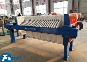 China Manual Oil Filter Press Machine / Industrial Filter Press With Hydraulic Cylinder System on sale