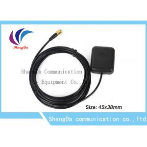 1575.42MHz Auto GPS Antenna IP65 Active Remote Aerial With SMA Connector