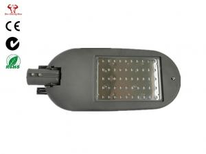 China 5200LM SMD Led Street Lighting Fixtures For Government Project on sale