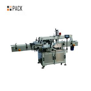 China Stable Bottle Sticker Labeling Machine High Performance And High Efficiency on sale