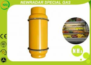 China Ammonia NH3 Industrial Gases on sale