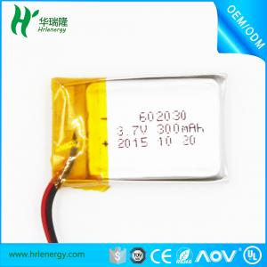 China high discharge lifepo4 18650 3.2v 2600mah lifepo4 cylindrical type  for motor start, auto start on sale
