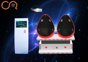 China New Business 9d VR Cinema Simulator 9d Cinema VR Egg Motion Chair  Virtual Reality Game Machine on sale