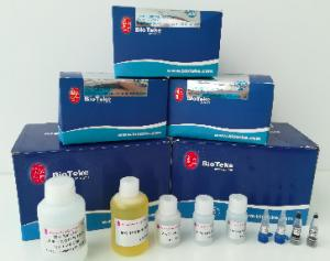 China Plant RNA Extraction Kit 50 Preps / 100 Preps Fast Kit For Isolation Of RNA From Plants on sale