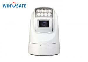 China Portable HD Marine Surveillance Camera , Boat Security Camera 120M IR Distance on sale