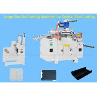 Large Area Optical Film / Sticker Flatbed Die Cutting Machine 1800 - 6000 Times / H