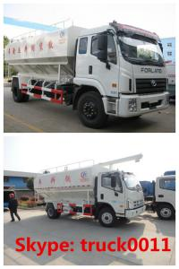 China Foton 20cbm poultry animal feed truck for sale, forland brand 8-10tons farm-oriented animal feed delivery truck on sale