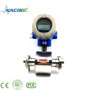 China Beer Flow Meter Electromagnetic Flow Meter RS485 Wireless Flowmeter Low Power Consumption on sale