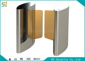 China Sound Light Alarm Speed Gates  Hotel IR Sensor Control Smart Traffic Barrier on sale