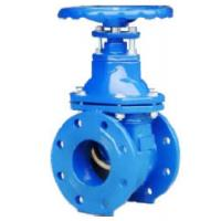 China DN80 Ductile Iron Metal seated gate valve for water supply - on sale