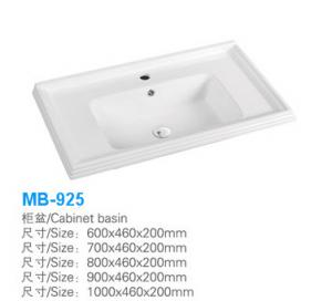 China Sanitary Ware Ceramic Basin Small Cabinet Basin Bathroom Face Basin MB-925 on sale