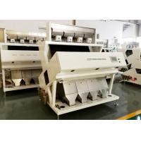 China CCD Black Wolfberry Grain Color Sorter Full Color National Patent Ejector on sale