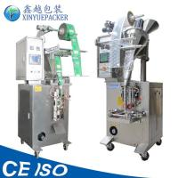 High Packing Speed Coffee Packaging Machine / Powder And Packaging Machines