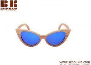 China 2017 latest fashion young man's Wooden Sunglasses With Polarized Lens on sale