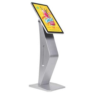 China Information kiosk touch screen 21.5 inch IR touch terminal kiosk for bank on sale