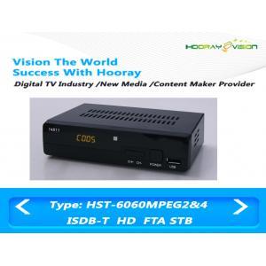 China MPEG 4 AVC H.264 FTA ISDB-T Set Top Box Dvb T2 With PVR USB Media Player on sale
