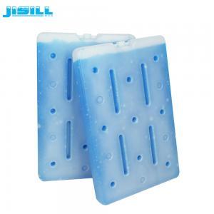 China Blocos de gelo médicos portáteis dos blocos de gelo do PCM os grandes Refreezable aperfeiçoam a selagem on sale