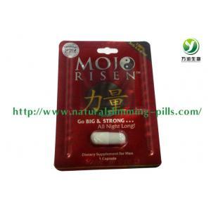 Quality Mojo Risen Sex Pills Herbal Sex Enhancer, Best Sex Enhancement For Man for sale