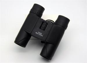 China Foldable Children'S Binoculars Bird Watching Providing Bright Clear Detail on sale