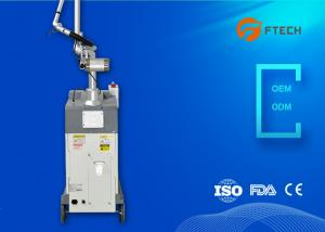 China 10Hz 600ps Picosecond Laser Tattoo Removal Machine , Aesthetic Laser Machine on sale