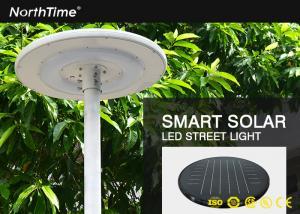 China UFO Shape All In One Solar LED Garden Lights 25W For Landscape Lighting on sale