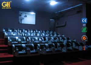 China 4D Motion Theater Cinema Seat 5D Cinema Equipment 3 DOF Moving Coordinate on sale