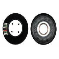 32 / 16 ohm Professional Speaker Box Accessories Driver Unit Horn VK70013