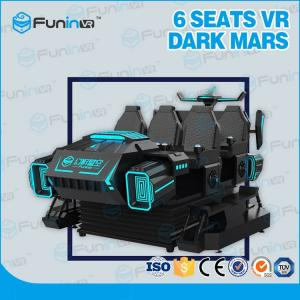 China Funny 9D 6 Seats VR Cinema Chair Motion 9d VR Simulator Arcade Game Machine For Kids on sale