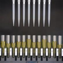 China OEM automated liquid handling for veterinary testing analyzer on sale